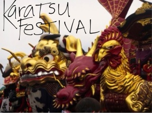 Karatsu 3